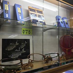 ヘラ釣の事ならキタガワ釣具ヘラブナ専門店におまかせ!